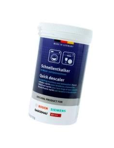 Καθαριστικό σκόνη αλάτων πλυντηρίων BOSCH/SIEMENS/PITSOS original
