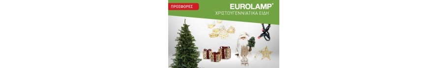 Χριστουγεννιάτικα, www.ploutarxoselectronics.gr